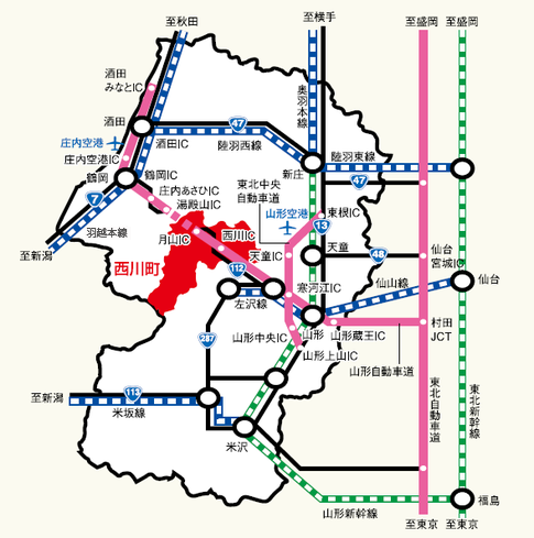 西川町へのアクセス